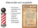 kitab al jabr wa l muqabala