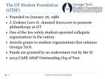 the gt student foundation gtsf