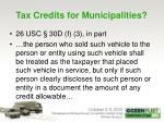 tax credits for municipalities