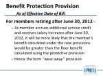 benefit protection provision as of effective date of bill5