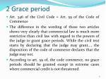 2 grace period