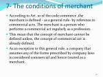 7 the conditions of merchant
