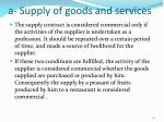 a supply of goods and services