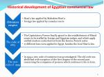 historical development of egyptian commercial law