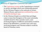 history of egyptian commercial law1