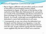 history of egyptian commercial law2