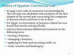 history of egyptian commercial law6