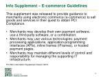 info supplement e commerce guidelines