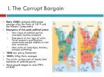 i the corrupt bargain