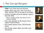 i the corrupt bargain1