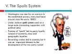 v the spoils system