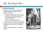 viii the bank war1