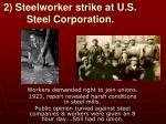 2 steelworker strike at u s steel corporation
