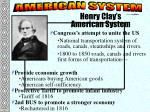 henry clay s american system