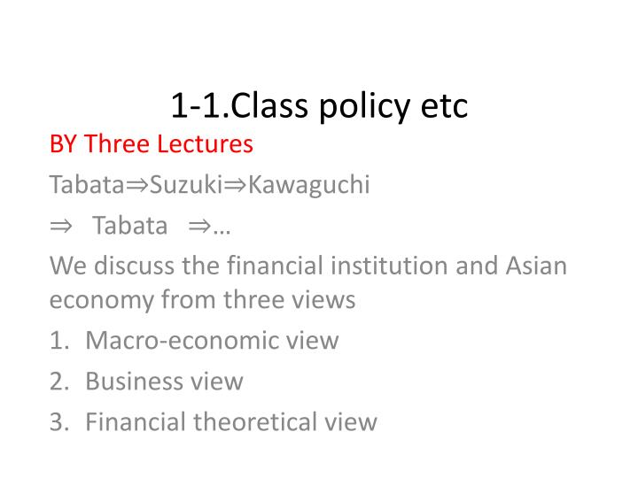 1 1 class policy etc n.