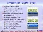 hypervisor vmm type