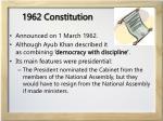 1962 constitution