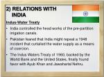 2 relations with india