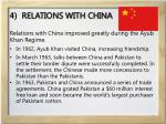 4 relations with china