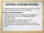 criticism economic reforms