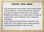 criticism new capital