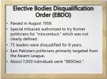 elective bodies disqualification order ebdo