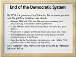 end of the democratic system