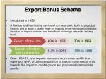 export bonus scheme