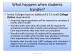 what happens when students transfer