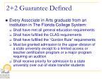 2 2 guarantee defined
