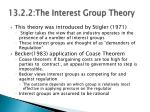 13 2 2 the interest group theory