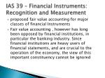 ias 39 financial instruments recognition and measurement