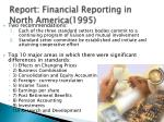 report financial reporting in north america 1995