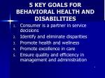 5 key goals for behavioral health and disabilities