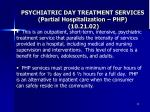 psychiatric day treatment services partial hospitalization php 10 21 02