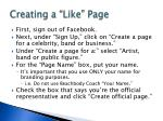 creating a like page