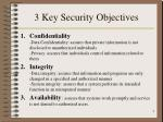 3 key security objectives