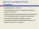 interview and quality review procedures2