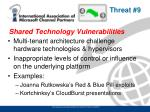shared technology vulnerabilities