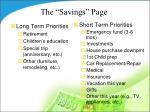 the savings page