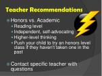 teacher recommendations