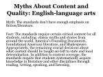 myths about content and quality english language arts2
