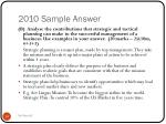 2010 sample answer1