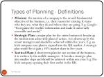 types of planning definitions1
