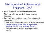 distinguished achievement program dap