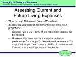 assessing current and future living expenses
