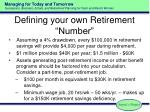 defining your own retirement number