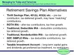 retirement savings plan alternatives