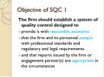 objective of sqc 1