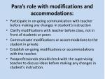 para s role with modifications and accommodations